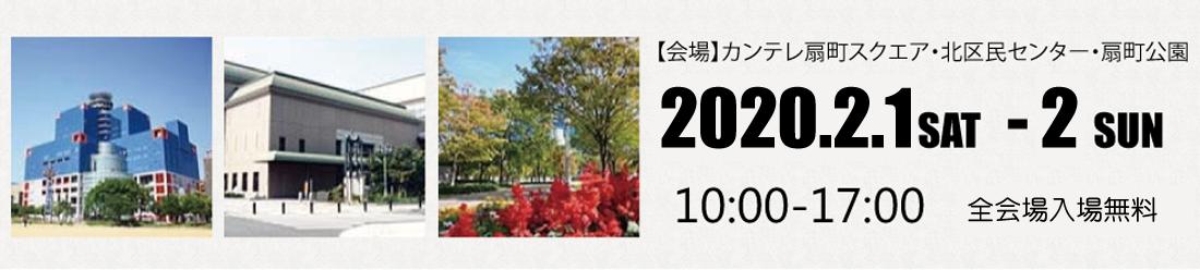 第27回ワン・ワールド・フェスティバル開催決定!!