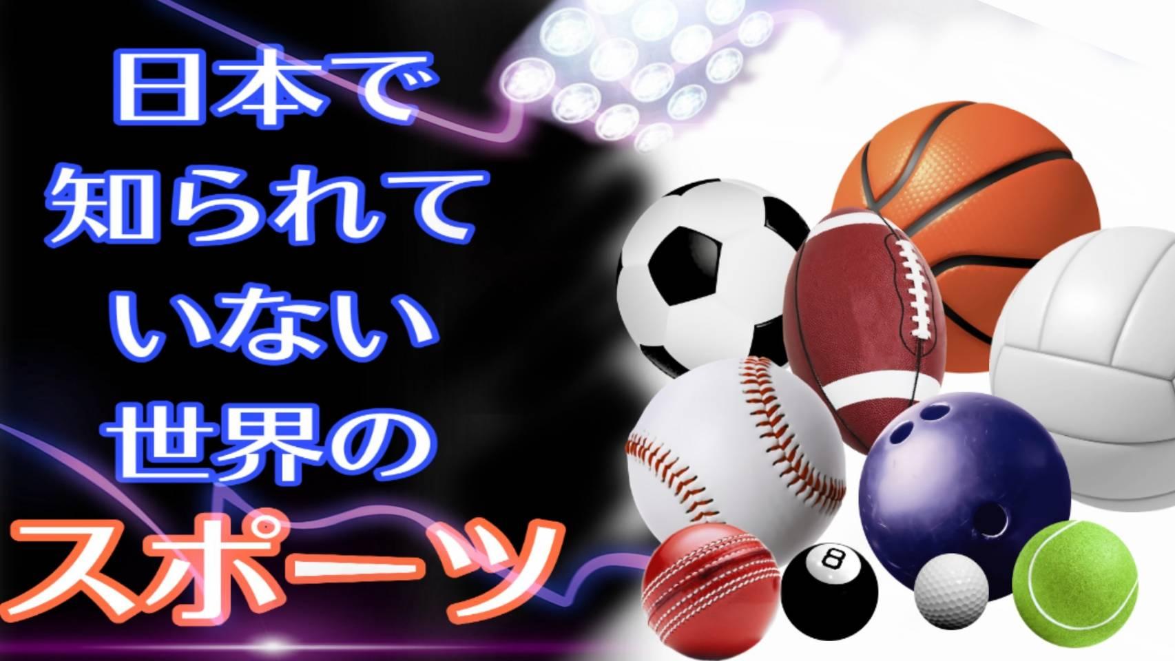 第29回ワンフェスオンラインスポーツ募集要項